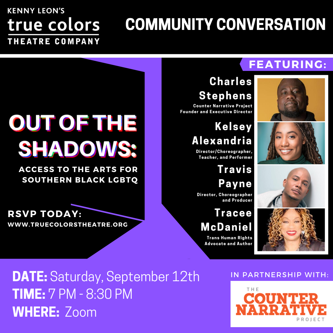 Community Conversations: Out of the Shadows - Access for Black LGBTQ Artists